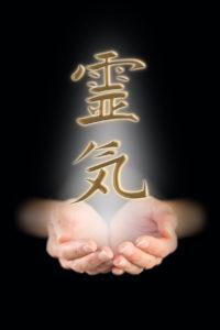 Reiki symbol wisdom - certification as Reiki Master