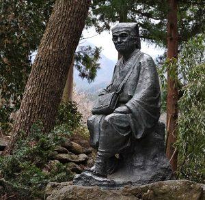 statue of Matsuo Basho